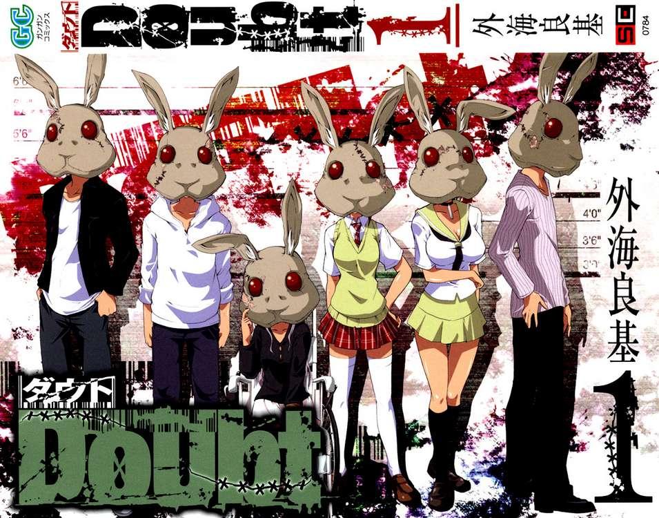 5 Manga Keren yang Harus Mendapatkan Adaptasi Animenya 3