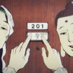 5 Judul Anime Paling Aneh yang Pernah Dibuat 121