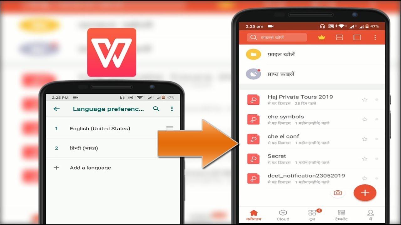 7 Aplikasi Office Android Terbaik 7