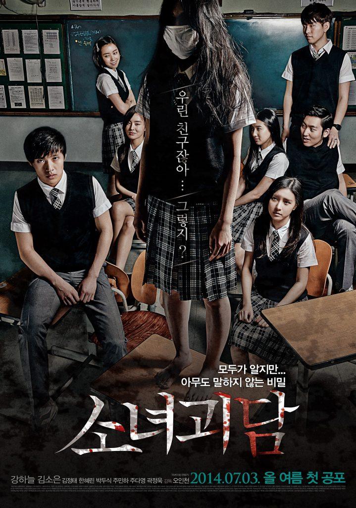 5 Rekomendasi Film Horor Korea, Jangan Nonton Sendirian 3