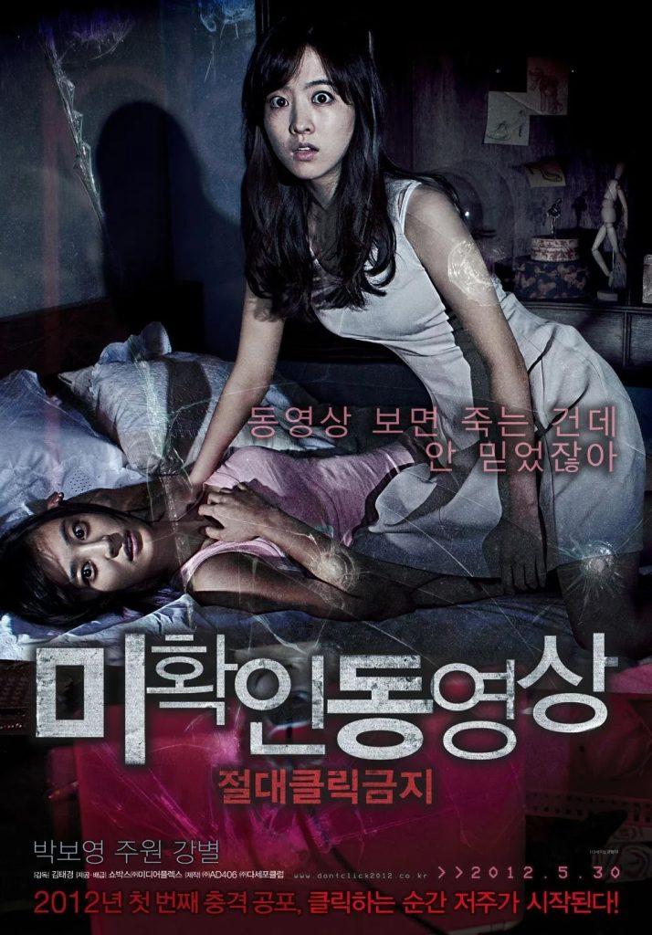 5 Rekomendasi Film Horor Korea, Jangan Nonton Sendirian 6
