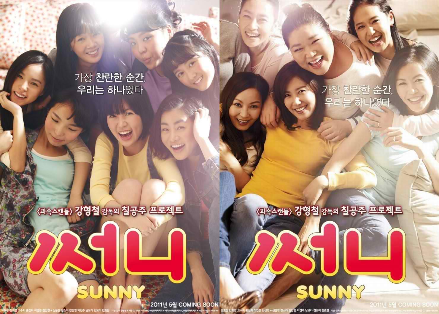 5 Film Terbaik Tentang Persahabatan 6