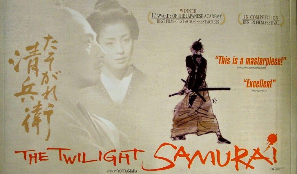 5 Film Samurai Jepang Terbaik Sepanjang Masa 7