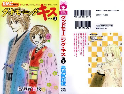 12 Manga Romansa Terbaik yang Wajib Kamu Baca 7