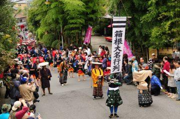 8 Hal Aneh Seputar Jepang Bagi Orang Asing 2