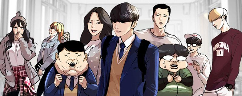 5 Rekomendasi Webtoon Bertema Bully di Sekolah, Tidak Patut Dicontoh! 3