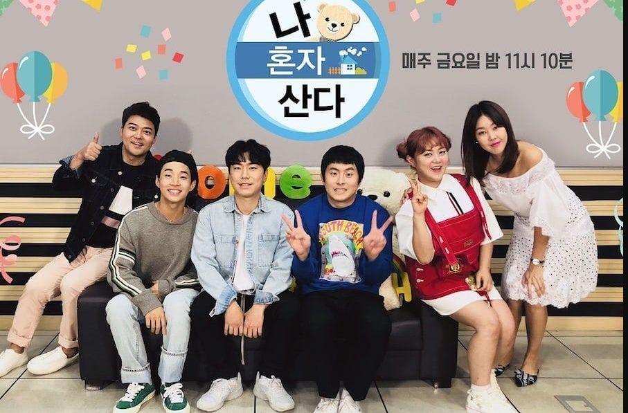 Ada Apa Dengan Serial TV I Live Alone Korea ? 3