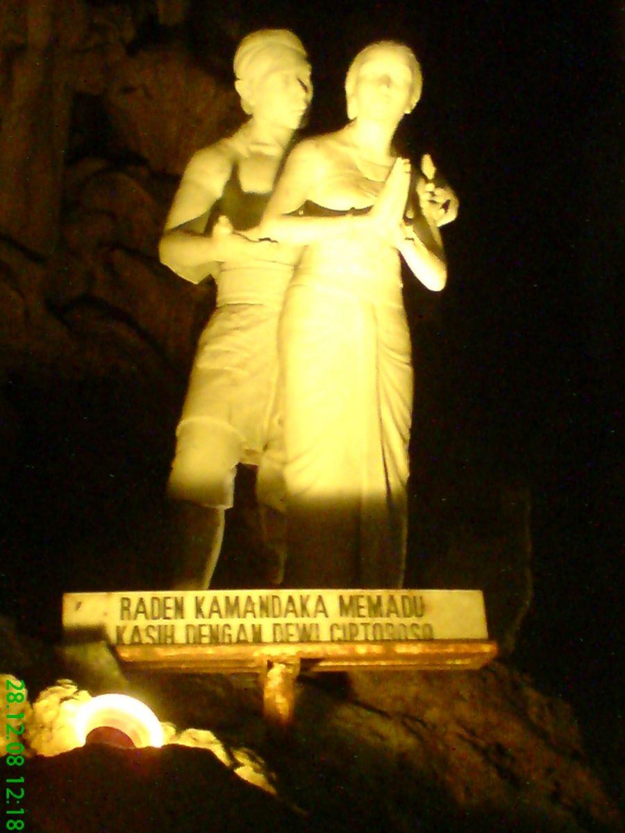 Goa Jatijajar, Kebumen