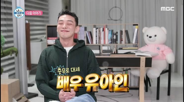 Ada Apa Dengan Serial TV I Live Alone Korea ? 5