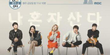 Ada Apa Dengan Serial TV I Live Alone Korea ? 19