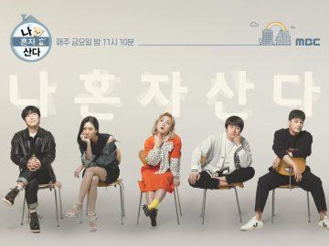 Ada Apa Dengan Serial TV I Live Alone Korea ? 10