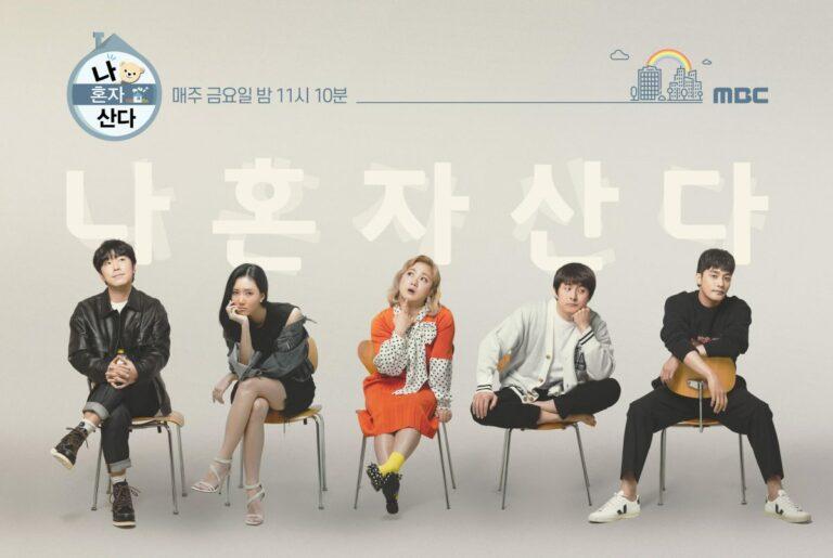Ada Apa Dengan Serial TV I Live Alone Korea ? 1