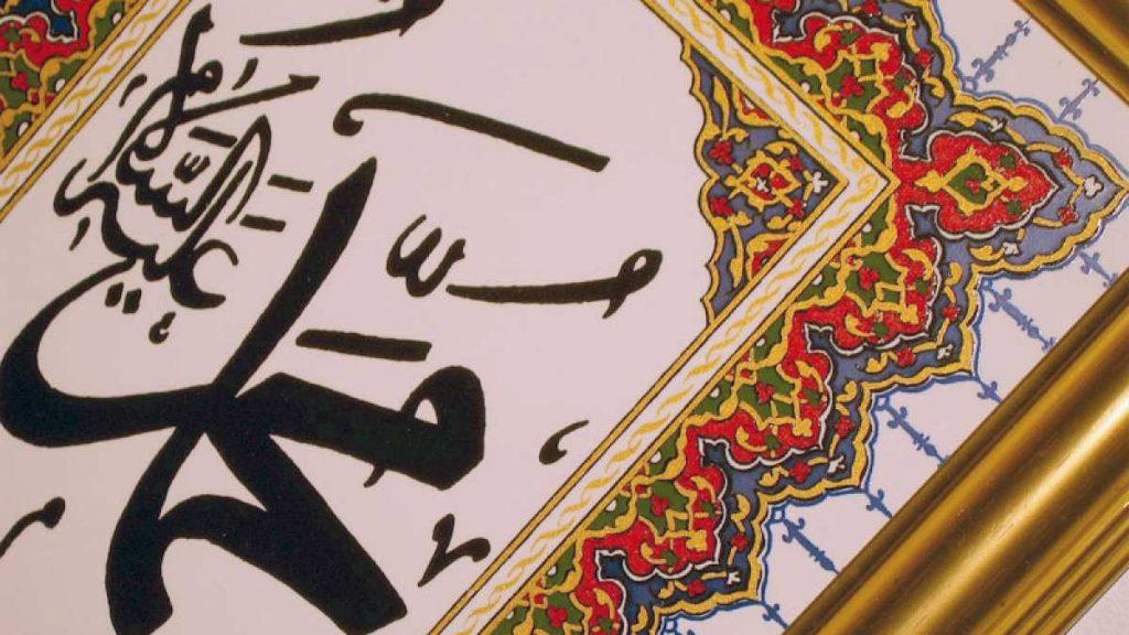 Konon, Amalan Shalawat Nabi Ini Bisa Mendatangkan Banyak Rezeki 3