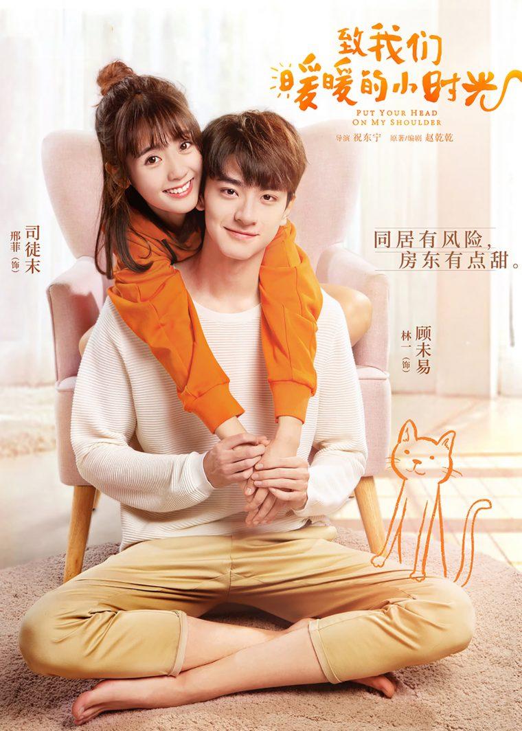 Rekomendasi Drama China Romatis Terbaik Tentang Cowok Dingin yang bikin baper 4