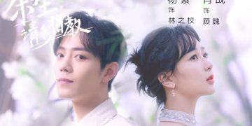 Rekomendasi Drama China Romance tentang Dokter 12