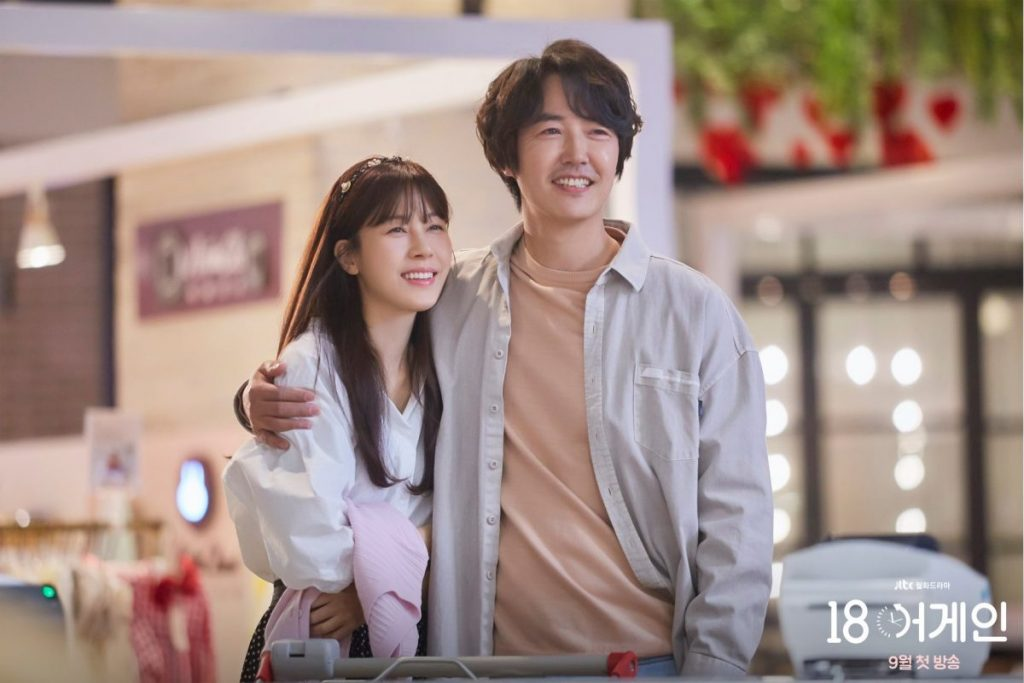 Drama '18 Again' Berpesan Untuk Melihat Sisi Lain Dari Pasangan 4