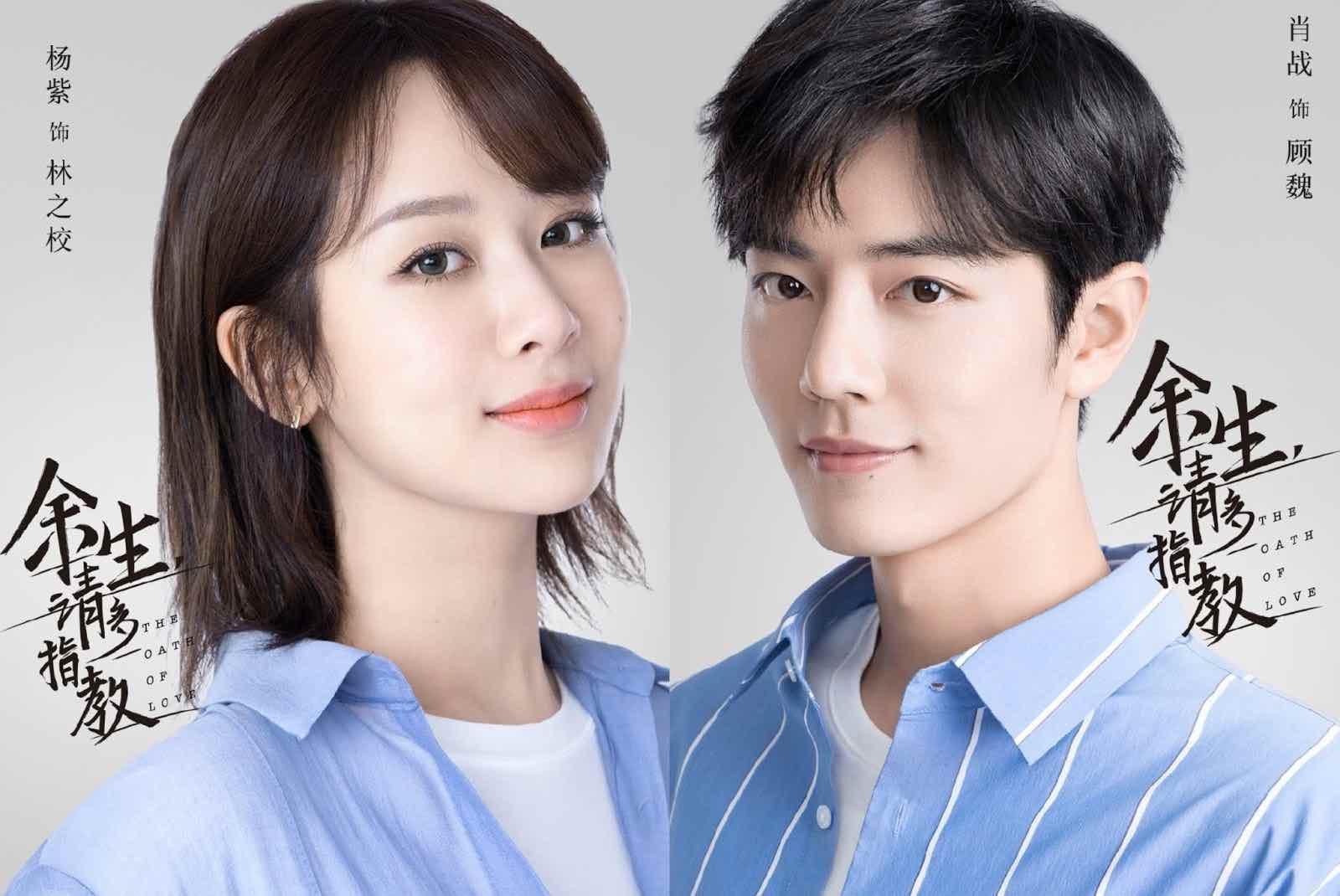 Rekomendasi Drama China Romance tentang Dokter 5