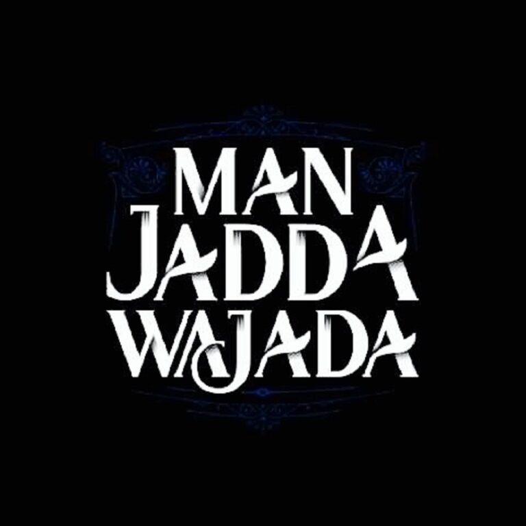 "Implementasi Kalimat ""Man Jadda Wajada"" 1"
