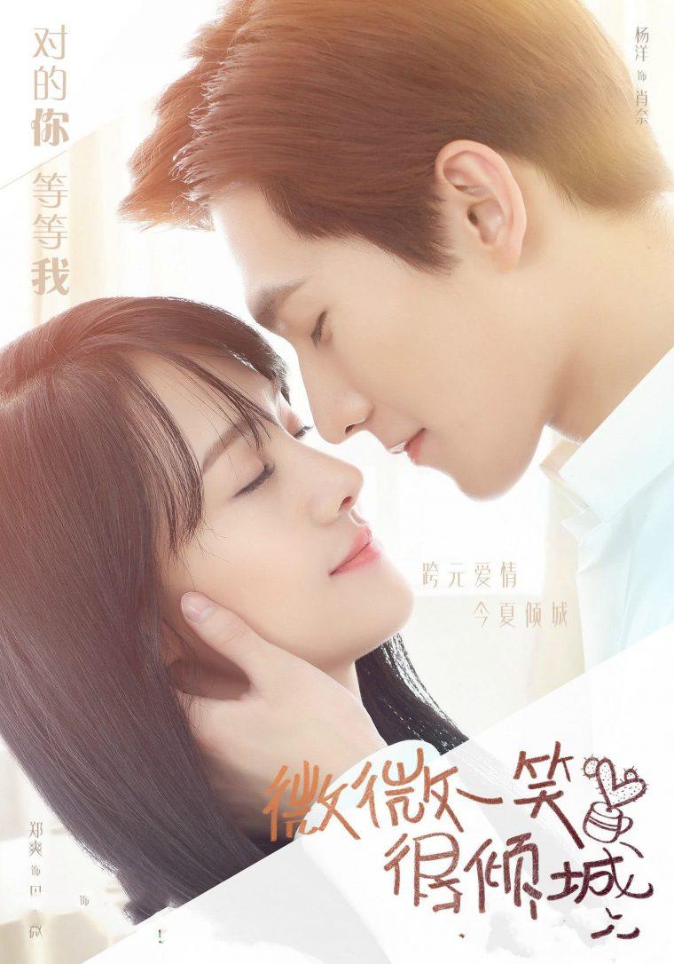 Rekomendasi Drama China Romatis Terbaik Tentang Cowok Dingin yang bikin baper 7