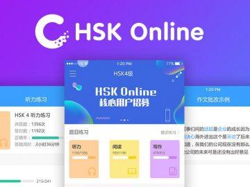 """Aplikasi """"HSK Online"""" Menjadi Senjata Ampuh Saat Menghadapi Ujian HSK di Era Modern 15"""