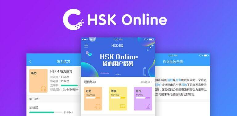 """Aplikasi """"HSK Online"""" Menjadi Senjata Ampuh Saat Menghadapi Ujian HSK di Era Modern 1"""