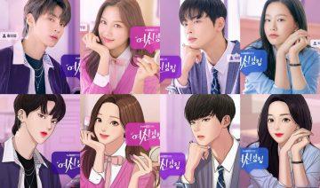 Profil 7 Pemain Drama Webtoon Populer, True Beauty 5