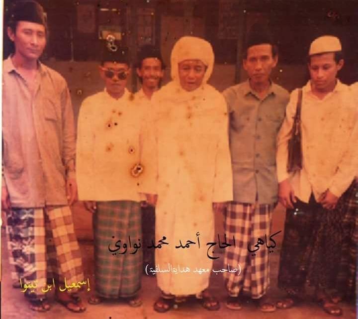 KH. Nawawi Pramian: The Miracle of Istiqamah 1