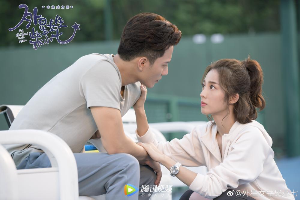 5 Rekomendasi Drama China Romantis tentang CEO 1