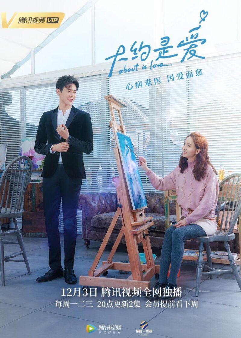 5 Rekomendasi Drama China Romantis tentang CEO 5