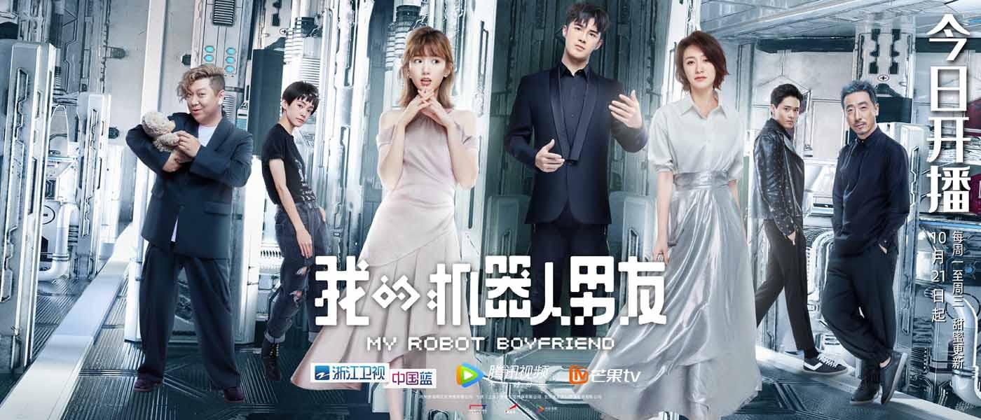 Rekomendasi Drama China Romance tentang Dokter 7