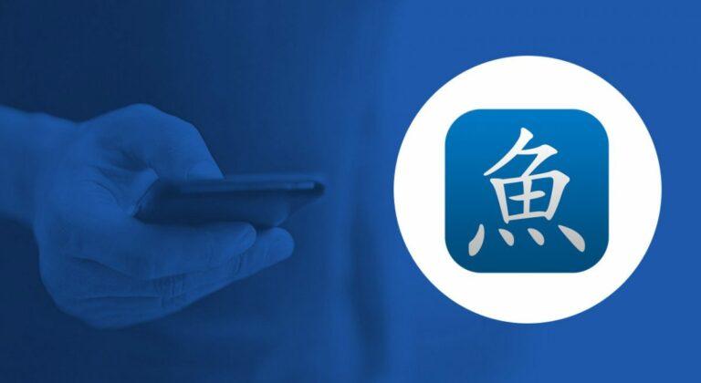 """4 Keunggulan Penggunaan Aplikasi """"Pleco"""" dalam Belajar Bahasa Mandarin di Era Modern 1"""