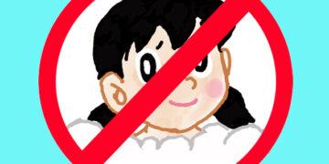 Petisi Untuk Shizuka Minamoto 22