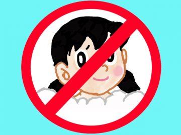 Petisi Untuk Shizuka Minamoto 13