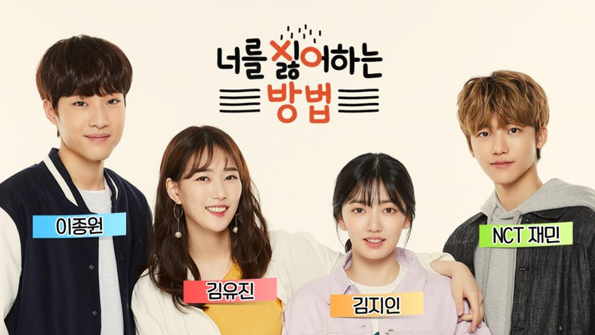 Rekomendasi Drama Korea Romantis Adaptasi dari Webtoon 8