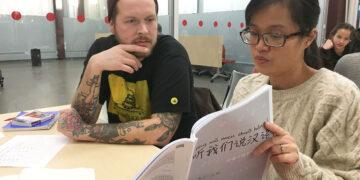 Bagaimana Struktur Kalimat dalam Bahasa Mandarin? (part 2) 17