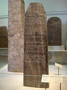 Prasasti Obelisk Hitam Raja Salmanesser III di Brithis Museum