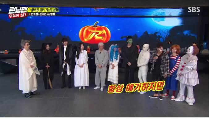 Running Man Halloween Party