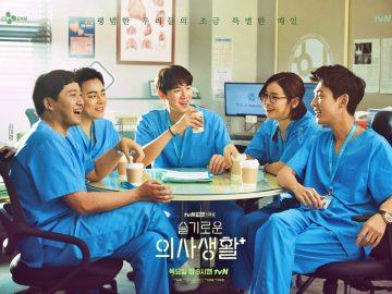 Intip Yuk 4 Drama Korea yang Akan Tayang di Tahun 2021 9
