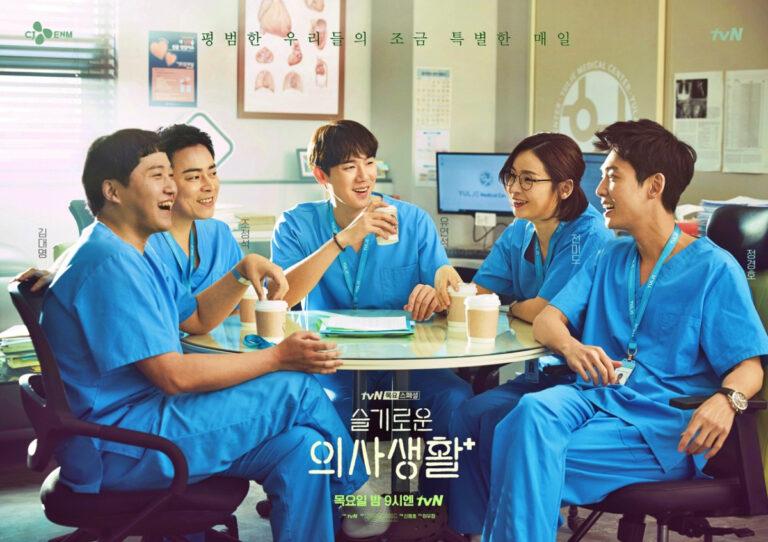 Intip Yuk 4 Drama Korea yang Akan Tayang di Tahun 2021 1