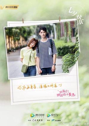 Rekomendasi Drama China romansa tentang kehidupan kampus (school love) 5