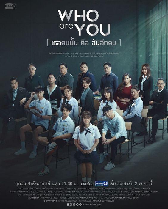 5 Rekomendasi Drama Thailand tentang Sekolah menegah 4