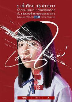 5 Rekomendasi Drama Thailand tentang Sekolah menegah 6