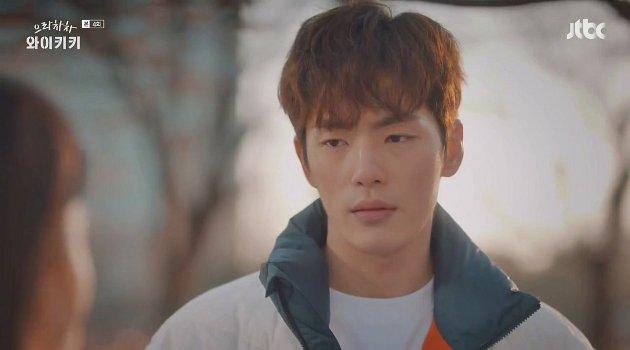 Bangkit Dari Depresi, Berikut Fakta Pemeran Raja di Drama Mr. Queen 6