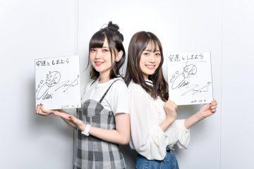 Daftar Pengisi Suara Anime yang Memiliki Paras Cantik dan Menawan 1