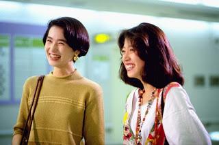 Yumiko dan Kanna (Just the Way You Are)