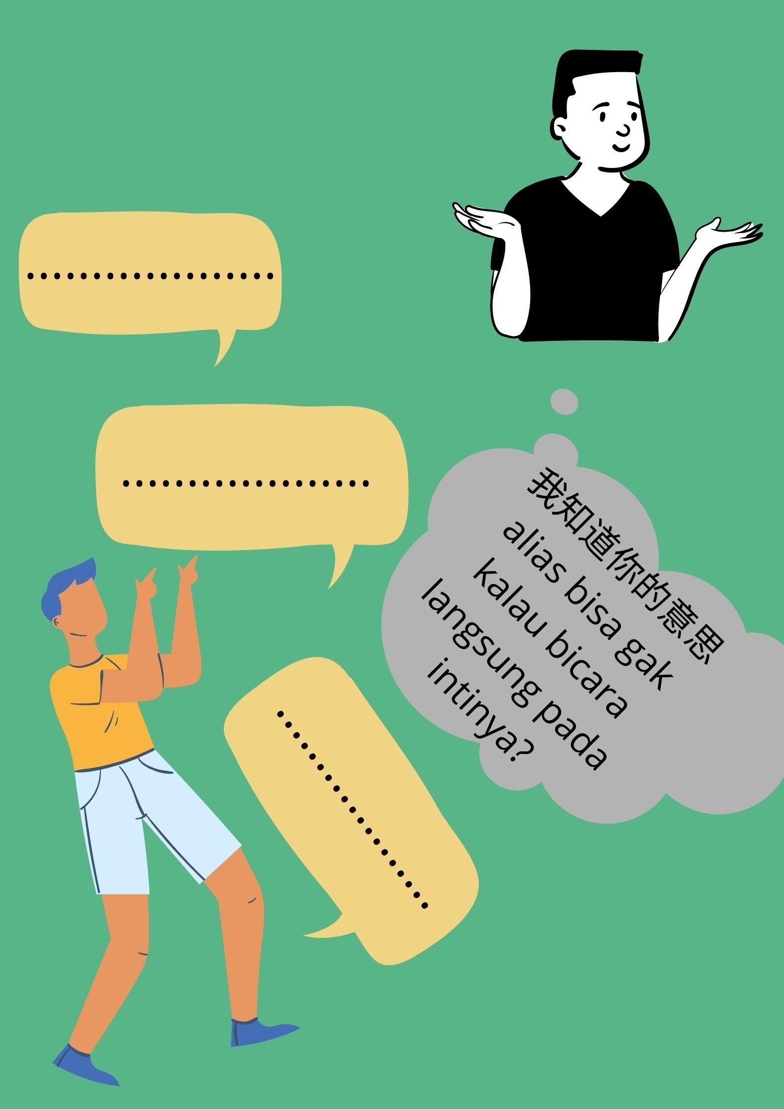 Ilustrasi dari makna peribahasa开门见山dibacakāi mén jiàn shānyang sering dijumpai dalam kehidupan bermasyarakat. Sumber: Dokumentasi Penulis