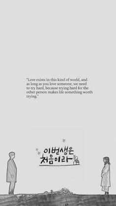 10+ Kutipan Quotes dari Drama Korea yang sangat bermakna 3