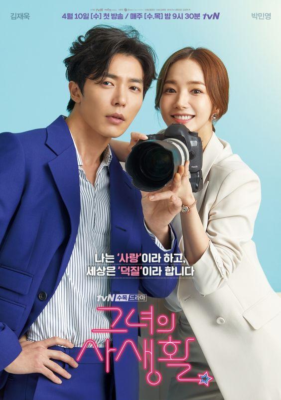 Rekomendasi Drama Korea romantis tentang CEO 7