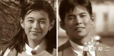 Rika Akana dan Kanji Nagao (Tokyo Love Story)