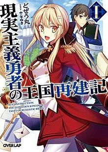 3 Rekomendasi Dan Ulasan Manga Tema Kerajaan 4